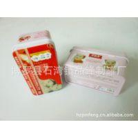 迷你长方形小铁盒 创意迷你香皂铁盒子厂家 定制马口铁花茶茶叶盒
