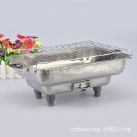 供应不锈钢烧烤炉 方形烧烤炉 自助餐炉 烤鱼炉 烧烤设备厂家直销