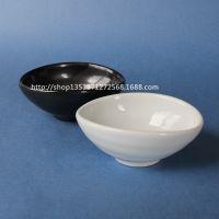 酒店餐厅陶瓷用品异形个性甜点碗点心碗冰淇淋碗纯色时尚日式杂货