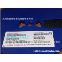 贴片 S9014 J6/1F/T04 三极管S9014 SOT-23  9014C SS9014
