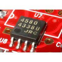 JRC NJM4580 代理供应,欢迎致电询价!