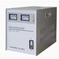 批发 高精度稳压器 TND单相交流稳压器 TND-1.5KVA 220V稳压电源