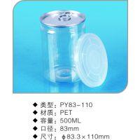 透明塑料郑州厂家
