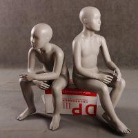 供应美力FRP童装展示模特道具 热销全身抽象脸亚光灰色坐姿小孩模特