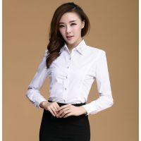 2014秋季装韩版大码女装衬衣烫钻雪纺上衣打底衫白衬衫 网店代理