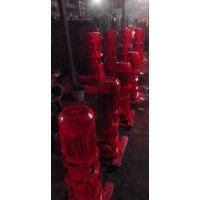 消防栓加压泵XBD8.5/1.1-25*8 XBD11/1.1-25*10消防喷淋给水泵