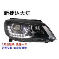 大众新捷达大灯总成 Q5双光透镜 13捷达改装LED泪眼氙气大灯总成