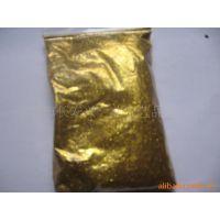 供应注塑专用的金点 银点 彩色环保