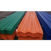 承德防风抑尘网价,煤场防风网,挡风板安装