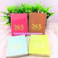 联华2693C 365天计划本精装本记事本 学生创意文具 韩国精品文具
