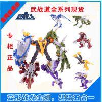变形玩具战龙金刚五合一超级大合体龙头部队战龙联盟求雨鬼爆款