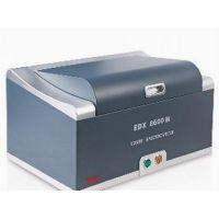 EDX8600H高端真空型光谱仪(铜合金分析仪、不锈钢牌号分析、镁铝合金分析)