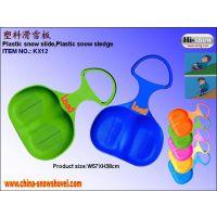 儿童塑料滑雪板(KX12)