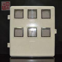 玻璃钢电表箱 单相电表箱 电子插卡电表箱 6户户外防雨电表箱
