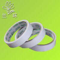 厂家定做 热熔布基材双面工业产品胶带 白色办公胶带