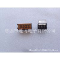 【厂家直销】带靠背接插件 栅栏式端子 HB635G接线端子