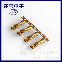 供应优质品种齐全 连带 连饶 连续 端子 铜件 2.8插簧 欢迎咨询