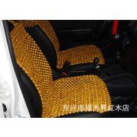 厂家直销 黄香木汽车坐垫三件套 红木按摩珠子 四季通用凉垫