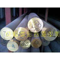 供应柳州锡青铜棒价格 锡青铜棒规格 锡青铜棒厂家