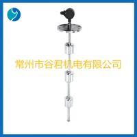 供应1-3个浮球UHC磁性浮球液位开关