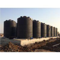 供应10吨聚羧酸外加剂复配罐 10吨聚羧酸储罐 厂家直供