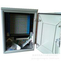 厂家直销 电信版 挂壁式144芯光缆交接箱 浙江