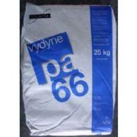 高流动性 韧性  耐化学性  PA66 22HSP 美国首诺