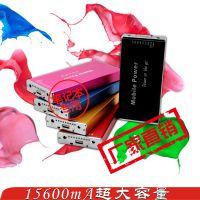 联想高端苹果手机笔记本移动电池充电宝 厂家直销19v UPS充电宝