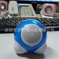 供应迷你插卡音箱 卡通收音机音箱 fm礼品音箱 多功能音箱