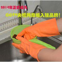 """北京瑞京直营""""北瑞""""合成橡胶光里家用、工业手套(适用于洗衣洗碗、清洁打扫、化工劳保等)"""