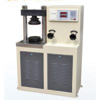加气砌块承受压力性能试验机-YAW-300型加气试块检测压力能力检测仪-旭联加气块抗压测试机