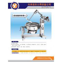 供应北京150型搅拌炒锅