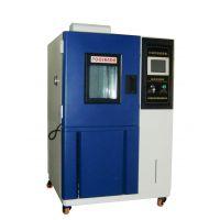 BY-260A恒温恒湿环境试验设备(普桑达牌)