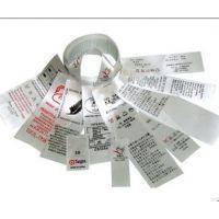 【】杭州透明标签标贴设计 杭州不干胶贴纸定做
