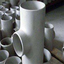 DN125碳钢单筋加强焊三通