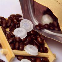 浙江省包装厂优先购买咖啡包装袋单向排气阀 带单向透气阀 排气阀