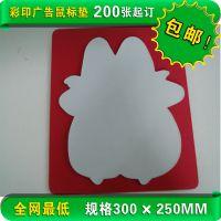 北京工厂直销天然橡胶大号超厚游戏鼠标垫 电脑桌布垫 键盘垫
