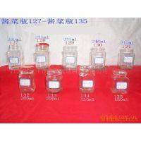 供应调料品玻璃瓶酱菜瓶 麻油瓶 香油瓶 料酒瓶 加油醋瓶(图)