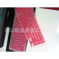 硅胶软键盘 硅胶防水键盘  硅胶防尘键盘