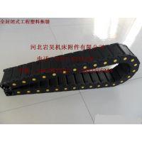 供应无锡工程塑料拖链厂家/上海尼龙拖链供货商/苏州坦克链直销