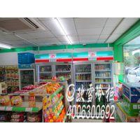 深圳龙岗连锁便利店三门展示柜什么牌子好