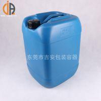 供应塑料罐(25L方扁罐)