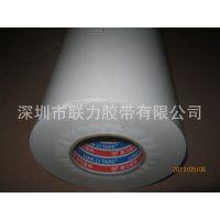 联力高品质宣纸画,照片画,强力双面,油性双面胶 宽1020MM*长100米