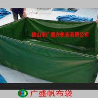 广盛帆布厂家专业生产养殖鱼虾场防水鱼池定制 设计储水池