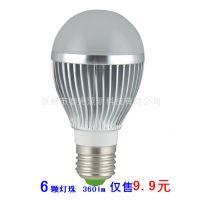 供应福建泉州厂家 新款LED照明灯  款式众多 物美价廉