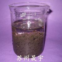 供应信阳污水处理厂用阳离子絮凝剂