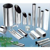 304不锈钢装饰管价格表304不锈钢圆管sus304装饰钢管规格表不锈钢管价格厂家直销