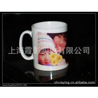 不变色DIY创意印照片 定制陶瓷杯印logo礼品