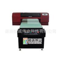大鹏街道光盘UV平板打印机,不退色,不掉色,性能打印机!!
