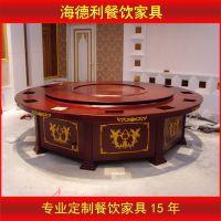 厂家供应 钢化玻璃火锅桌 电磁炉火锅桌 现代餐厅火锅桌特价